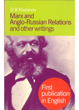 Marx and Anglo-Russian Relations