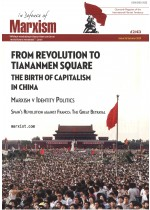 In Defence of Marxism Issue 26