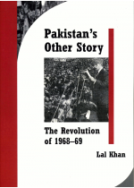 Pakistan's Other Story [Struggle]