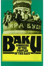 BAKU Congress of the Peoples of the East