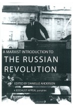 A Marxist Introduction to the Russian Revolution