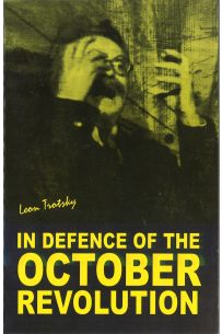 In Defence of October