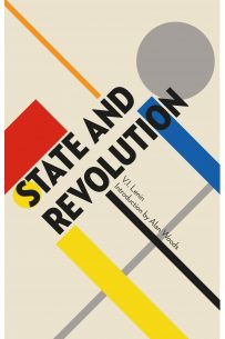 State and Revolution [eBook]